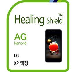 LG X2 저반사 지문방지 액정보호필름 2매(HS1764060)