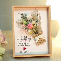 행복한꽃길 프리저브드 플라워액자