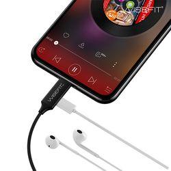 와이즈핏 듀얼 8핀 오디오 아이폰 고속 충전케이블