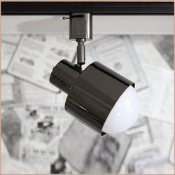 이중원통 블랙실버 레일조명 기구 레일등 LED 흑실버