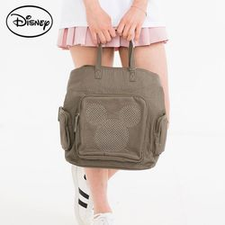 디즈니 미키 찡 토트  TGC40