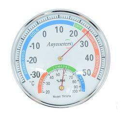UPMD17082265 아날로그 온습도계 CH1348935
