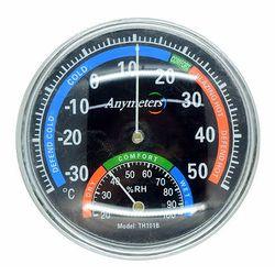 신광 온도습도계 원형 중 색상랜덤 CH1312920