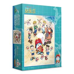 300피스 도라에몽(진구의 보물섬) 직소퍼즐 PL300-31