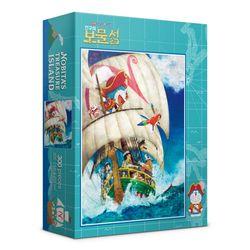 300피스 도라에몽(진구의 보물섬) 직소퍼즐 PL300-30