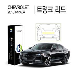 쉐보레 2018 임팔라 트렁크 리드 PPF 보호필름 1매