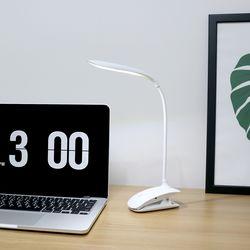 [~9/27까지] 소이믹스 시력보호 LED 클립 스탠드
