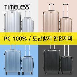 [타임리스]100 PC 루카스 캐리어 29인치(수하물용)