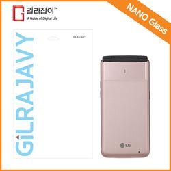 LG 폴더폰 LM-Y110 9H 나노글라스 보호필름
