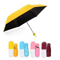 히든템 초경량 캡슐 미니 5단 우산 양산