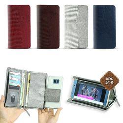 갤럭시S5 G900 로제플랩 휴대폰케이스 가죽케이스