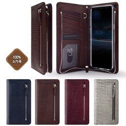 갤럭시S5 G900 로제 휴대폰케이스 가죽케이스