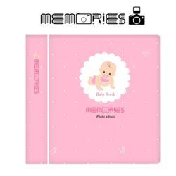 메모리즈 인스탁스 미니 앨범 3단 016-Pink baby book