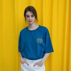 [남여공용]아보카도 허밍 티셔츠 - [블루]