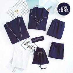 남성용 7종 세트 잠옷 골지패턴 (안대+파우치SET)