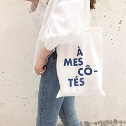 with me cotton bag (3 color)