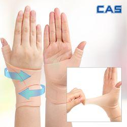 카스 손목보호대 특수실리콘 손목아대 국산 손목밴드