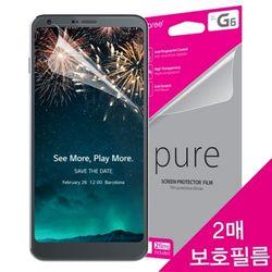아라리 LG G6 액정보호필름 퓨어(2매)