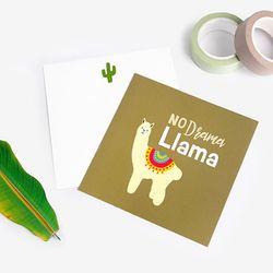 브라운 헬로 라마 카드