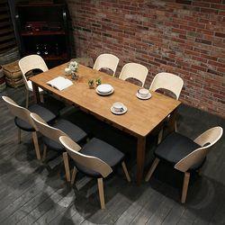 이스테지아 원목 8인 식탁 세트 (라운지)