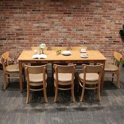 이스테지아 원목 8인 식탁 세트 (리프)