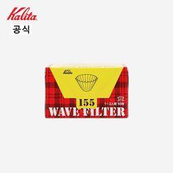 칼리타 웨이브 필터 KWF-155 50매입 - 화이트
