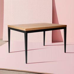 스트레이 4인 테이블