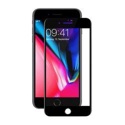 Ultimate 퍼펙트핏 Full Cover 강화유리 아이폰 8 7