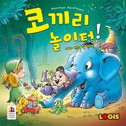 코끼리 놀이터 보드게임