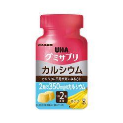 [UHA]구미 서플리 칼슘 (바나나맛) 30일분