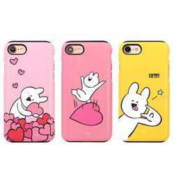 오버액션 토끼 이중범퍼 케이스.아이폰5S(SE)