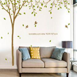 ph364-행복한자작나무숲(시간)그래픽스티커