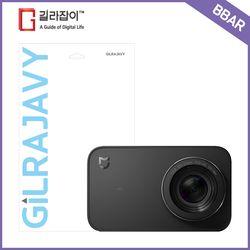 샤오미 미지아 4K 액션캠 BBAR 액정보호필름 2매