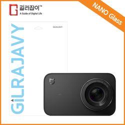샤오미 미지아 4K 액션캠 9H 나노글라스 보호필름
