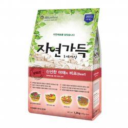자연가득 신선한 야채와 소고기 1.2kg (1세이상)