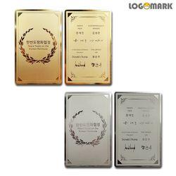 한반도평화협정 고급 금 은카드