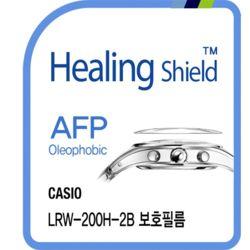 카시오 LRW-200H-2B AFP 올레포빅 시계액정필름 2매