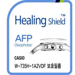 카시오 W-735H-1A2VDF 올레포빅 시계액정보호필름 2매