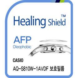 카시오 AQ-S810W-1AVDF 올레포빅 시계액정보호필름2매