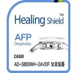 카시오 AD-S800WH-2AVDF 올레포빅 시계액정필름 2매