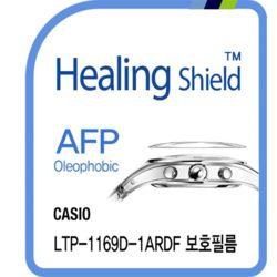 카시오 LTP-1169D-1ARDF 올레포빅 시계보호필름 2매