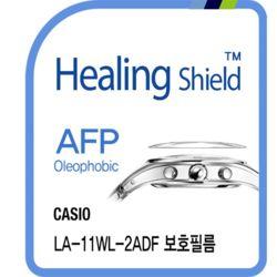 카시오 LA-11WL-2ADF 올레포빅 시계액정보호필름 2매