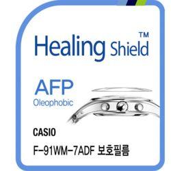 카시오 F-91WM-7ADF 올레포빅 시계액정보호필름 2매