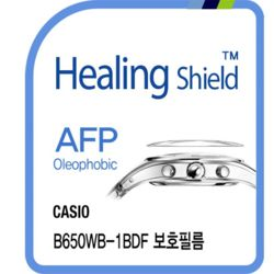 카시오 B650WB-1BDF 올레포빅 시계액정보호필름 2매