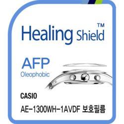 카시오 AE-1300WH-1AVDF 올레포빅 시계액정필름 2매