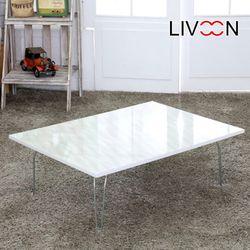 멜린 접이식 테이블 대형