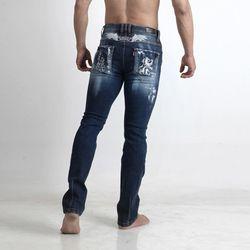 그린바나나 Stain blue jeans