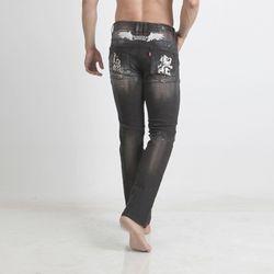 그린바나나 Ripped black jeans