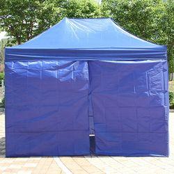 튼튼 함마톤 천막 사면바람막이(3X2)그늘막 캐노피 텐트