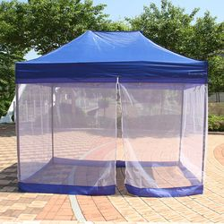 튼튼 함마톤 천막 사면모기장(3X3)그늘막 캐노피 텐트